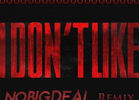 Kayne West I Don't Like No Big Deal Remix