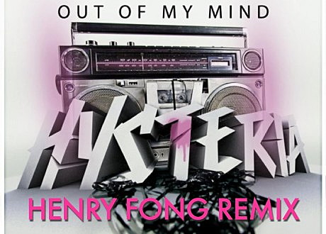 bingo players out of my mind henry fong remix