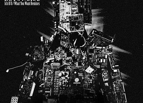 boys noize remixes