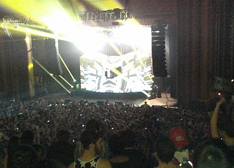 excision con gress theater