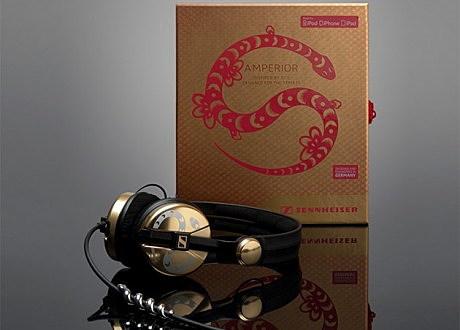 senhheiser-year-of-the-snake-headphones-02-630x487