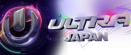 jp-logo-final1