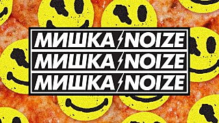 mishka x boys noize